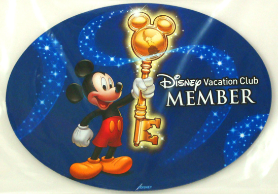 Race Discounts for DVC Members