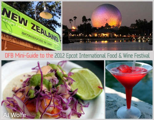 Friday Feast: The DFB Mini-Guide to the 2012 Epcot International Food & Wine Festival