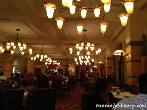 Friday Feast: Citricos at the Grand Floridian