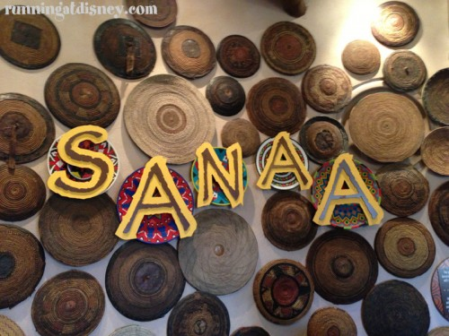 My first time eating at Sanaa...OMG YUM!