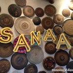 Friday Feast: Sanaa