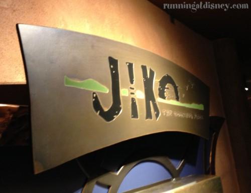 01 Jiko_Sign