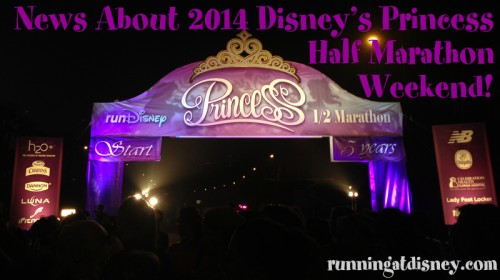 Disney's Princess Half Marathon News and Registration Info