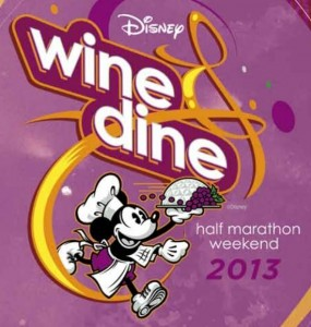 Final Race Information for the 2013 Disney Wine & Dine Half Marathon Weekend