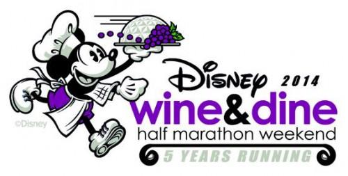 Wine-Dine-5-Years2