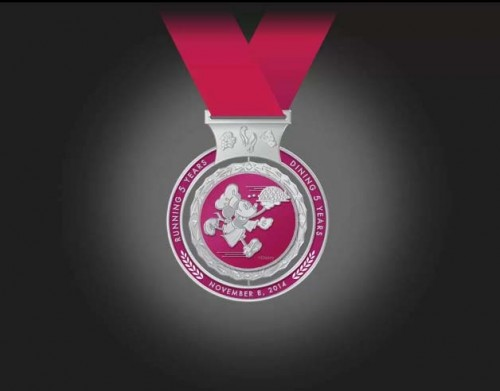 2014-Wine-Dine-Half-Marathon-Medal-5th-Anniversary-Back