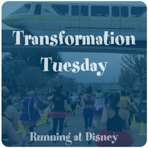 Transformation-Tuesday-Logo