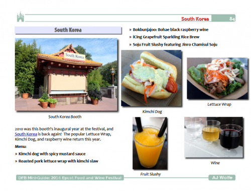 2014-DFB-Food-and-Wine-Guide-Booths