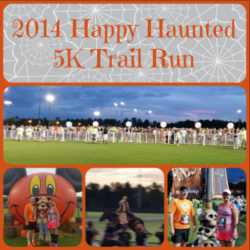 2014-Happy-Haunted-5K