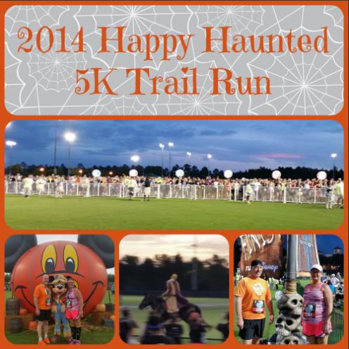 2014-Happy-Haunted-5K