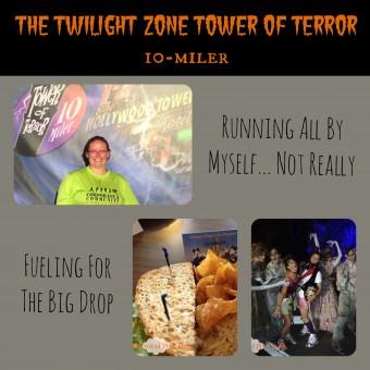 Tower-10-Miler-Week-1