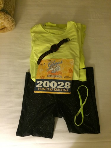 Prepared race outfit.