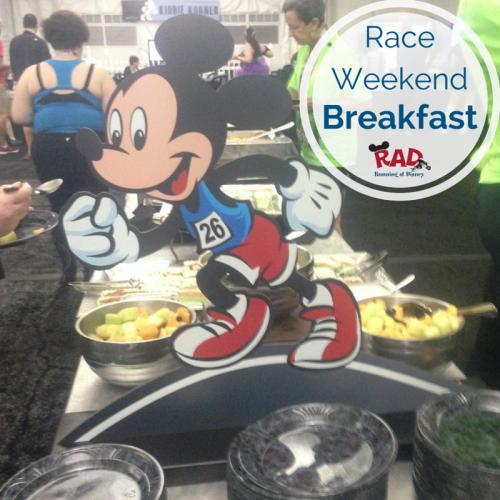 Race-Weekend-Breakfast