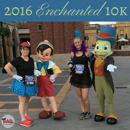 2016 Enchanted10K